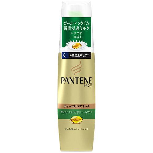Pantene Extra Volume Deep Repair Milk 100ml