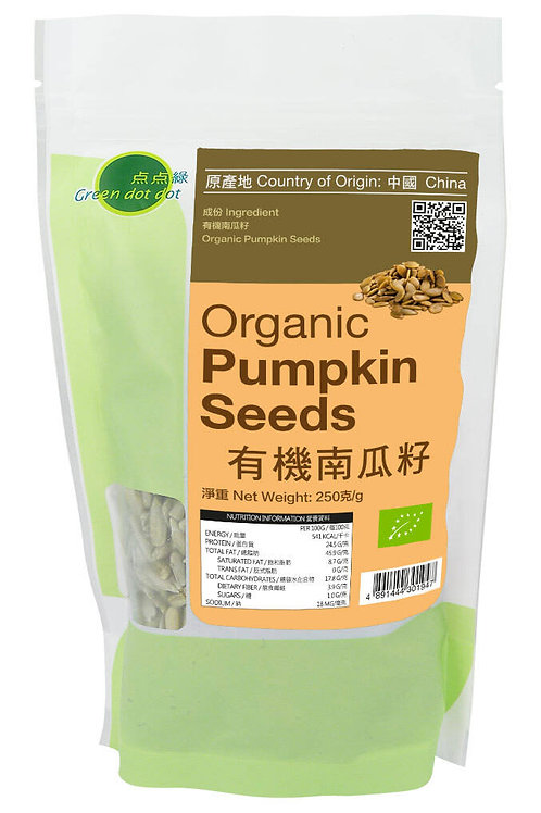 Green DOT DOT Little Green Organic Pumpkin Seeds -250g