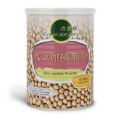 Green DOT DOT Soy Lecithin Powder -400g