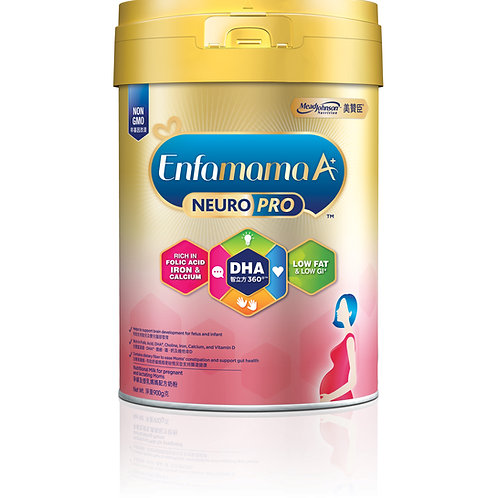 Enfamama A+ NeuroPro Nutritional Milk for pregnant and lactating Moms 900g