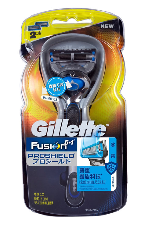 Gillette Fusion Proshield Chill Razor 2up