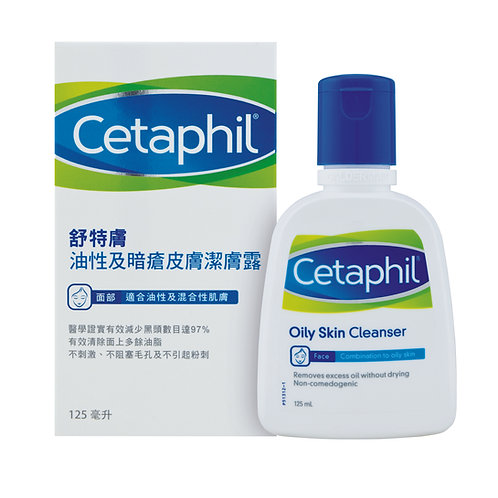 Cetaphil Oily Skin Cleanser (125ml)