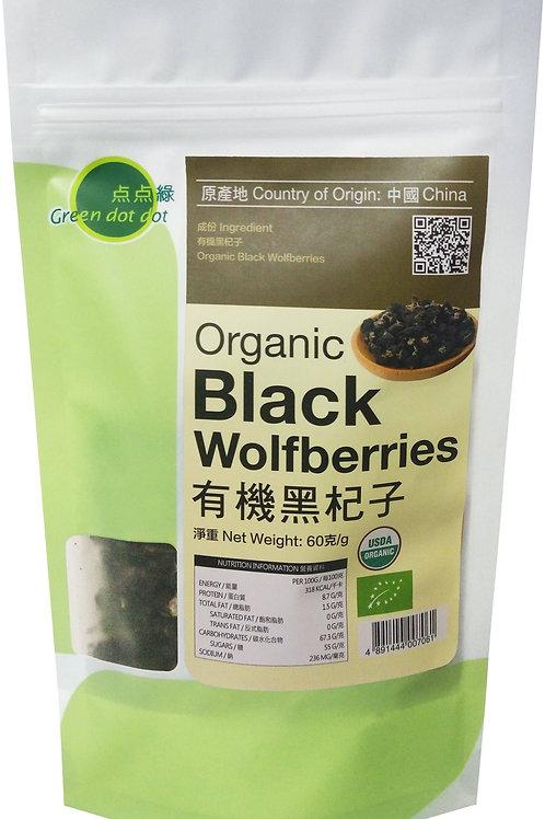 Green DOT DOTLittle Green Organic Black Wolfberry -60g