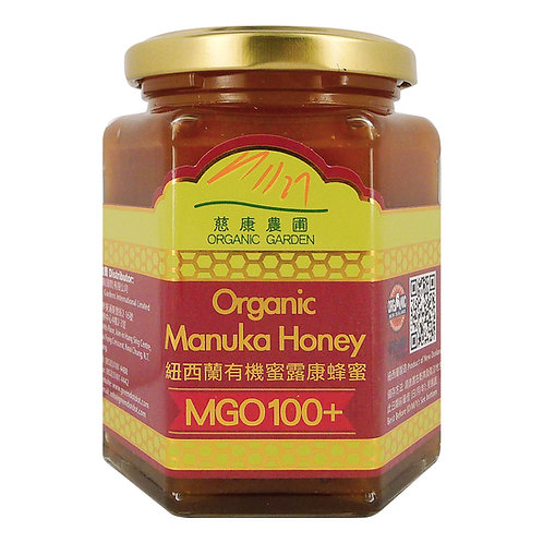 Cikang Farm New Zealand Organic Honey Lokang Honey MGO100+ (360g)