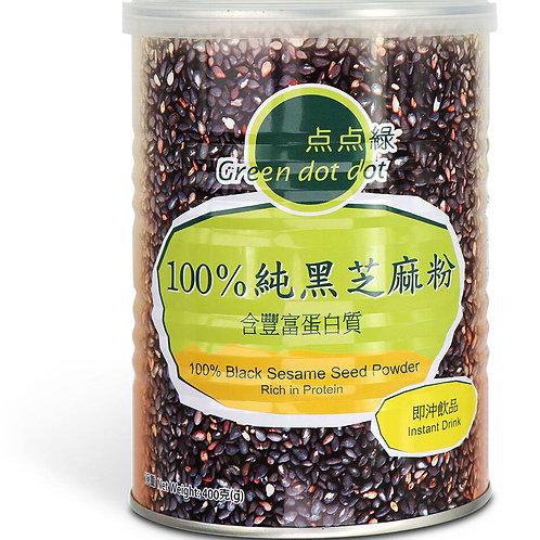 Green DOT DOT 100% Pure Black Sesame Powder -400g
