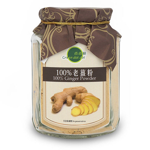 Green DOT DOT 100% Ginger Powder -120g