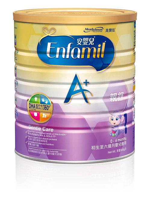 Enfamil A+ 1 Gentle Care Milk Powder 900g