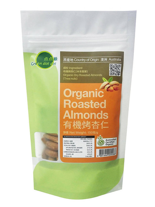 Green DOT DOT Diandian Green Organic Roasted Almonds (150g)