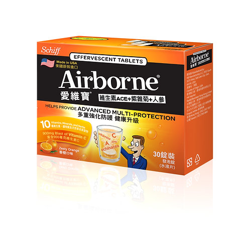 Airborne Effervescent Tablet Orange 30s