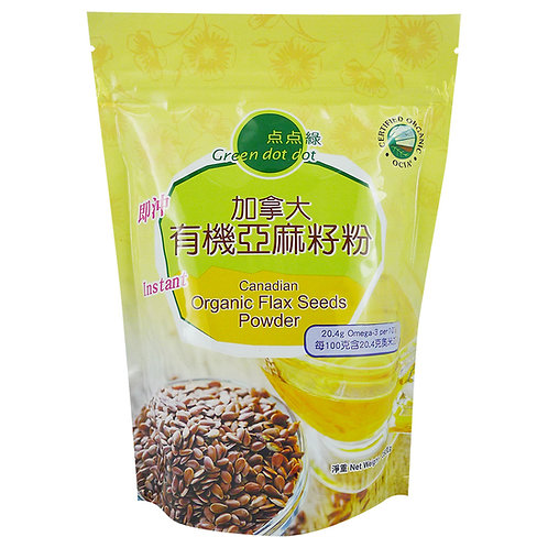 Green DOT DOT Diandian Green Canadian Organic Flaxseed Powder (350g)