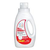 166538-suzuran-baby-clothe-detergent-100