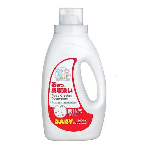 Suzuran嬰兒衣物洗滌劑(1000ml)