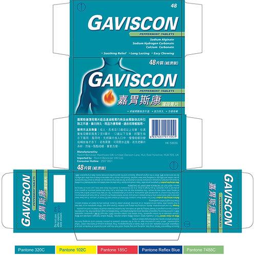 Gaviscon Double Action Mint Tablets 48s