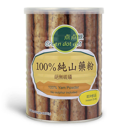 綠色DOT DOT 100%純山藥粉-400g