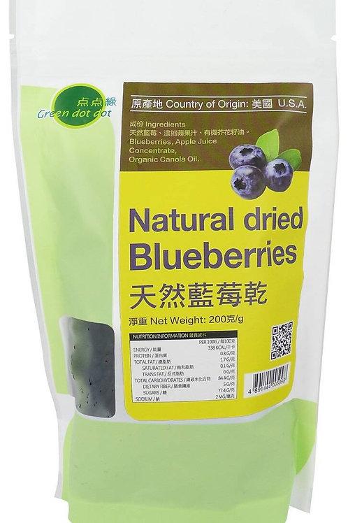 Green DOT DOT點點綠色天然藍莓幹(200g)