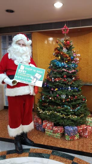 Shop 'N' Save brings Santa