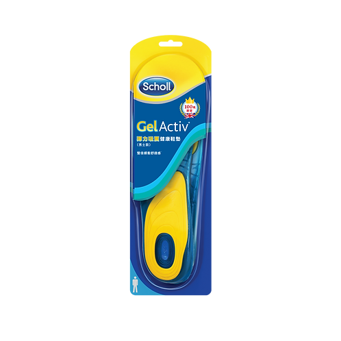 Scholl Gel Activ Everyday Insole (Male)