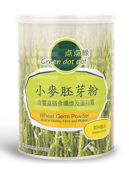 Green DOT DOT Wheat Germ Powder -450g