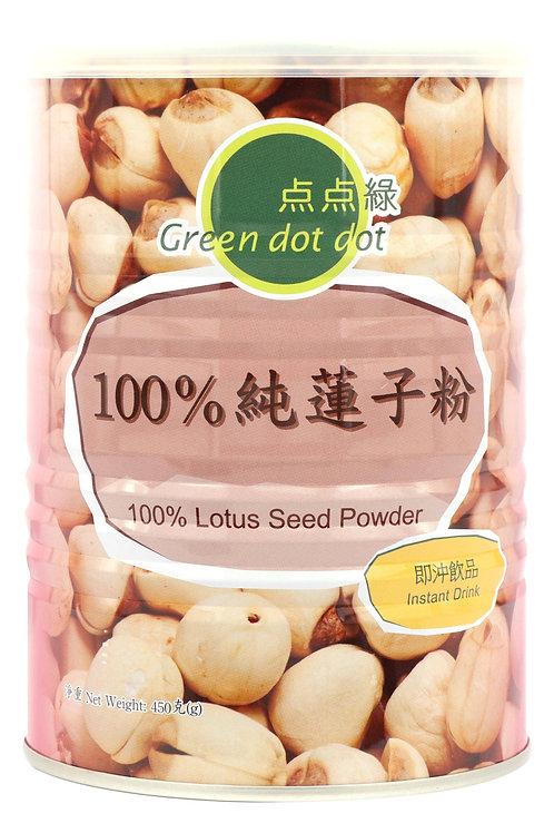 Green DOT DOT 100%純蓮子粉-400g