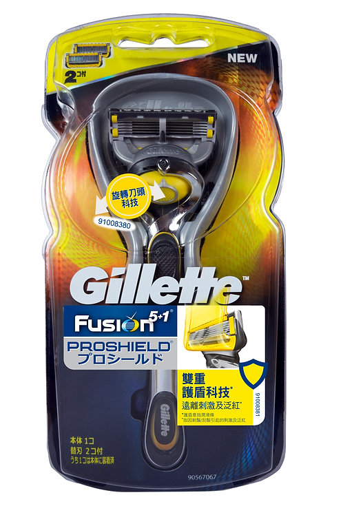 Gillette Fusion Proshield Base Razor 2up
