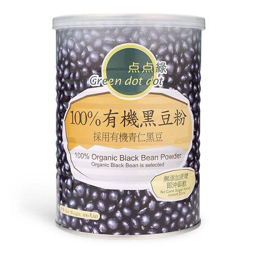 Green DOT DOT 100% Organic Black Bean Powder -400g