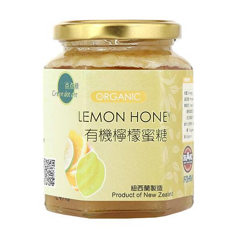 Green DOT DOT Little Green Organic Lemon Honey (360g)
