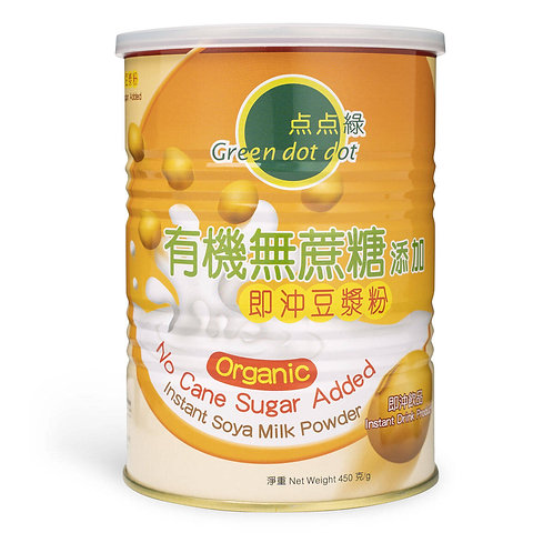Green DOT DOT Organic Cane Sugar-Free Instant Soy Milk Powder -450g