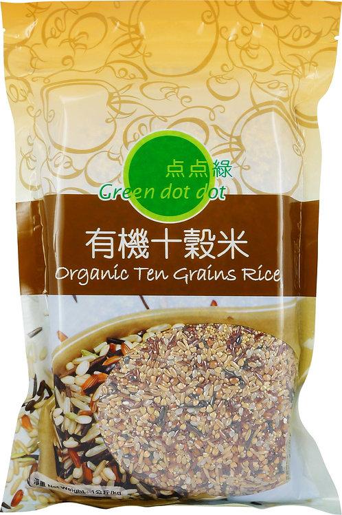 Green DOT DOT Little Green Organic Ten Grain Rice - 1kg