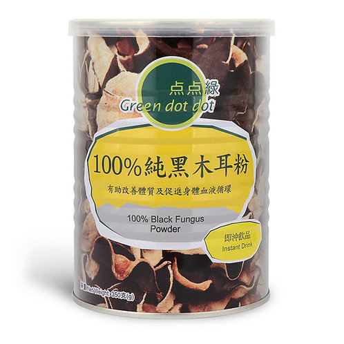 Green DOT DOT 100% Pure Black Fungus Powder -400g
