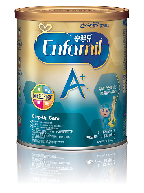 Enfamil A+ Step-Up Care 400g