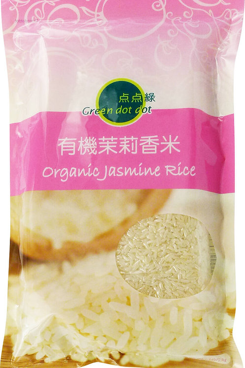 Green DOT DOT Little Green Organic Jasmine Rice -1kg