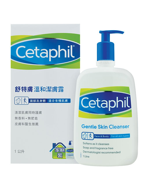 Cetaphil Gentle Cleanser (1L)