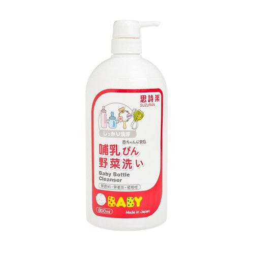 Suzuran Baby Bottle Cleanser (800mL)