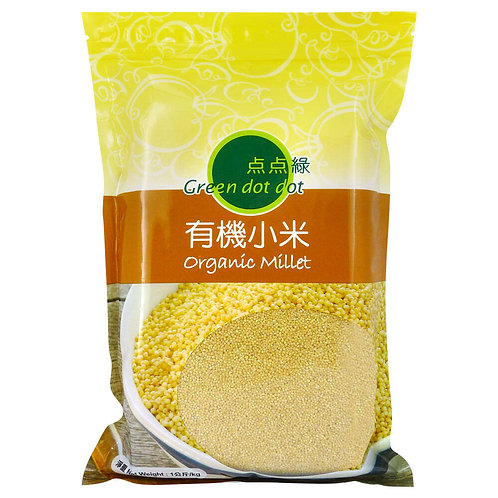 Green DOT DOT Little Green Organic Millet- 1kg
