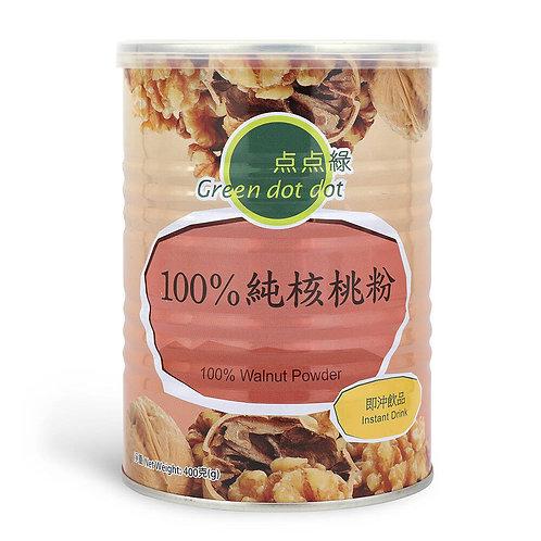 綠色DOT DOT 100%純核桃粉-400g