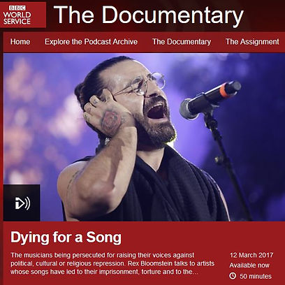 Dying for a Song - The Documentary