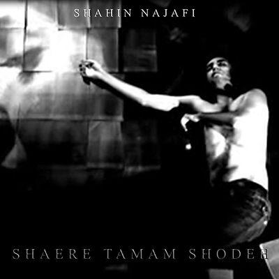 SHAERE TAMAM SHODEH