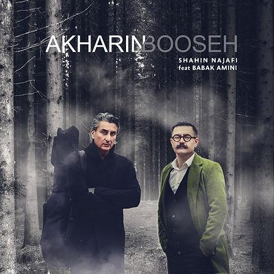 Akharin Booseh