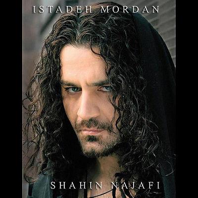 ISTADEH MORDAN