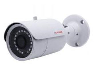 CPPlus 5MP 30m Camera CP-VAC-T50L3-V2