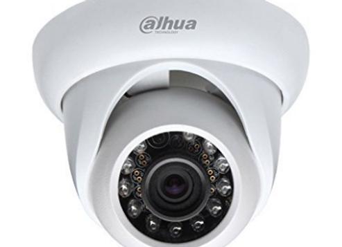 Dahua 1MP Dome Camera DH-HAC-HDW1020RP