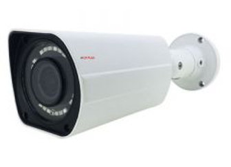 CPPlus 5MP 50m Camera CP-VAC-T50FL5-V2