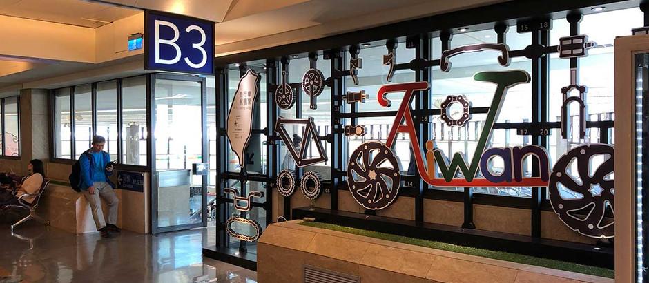 New Pacific bikes exhibition at Taoyuan International Airport