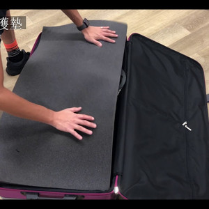 IF MOVE in Exclusive Travel Case