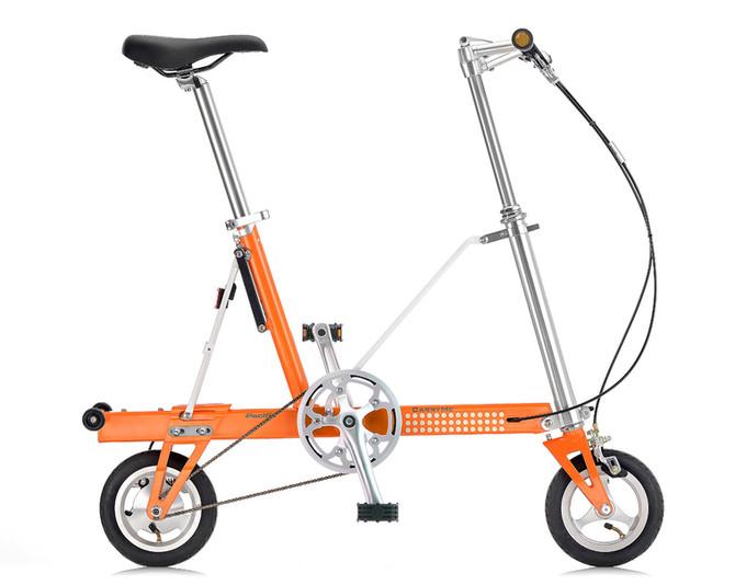CARRYME SD Orange
