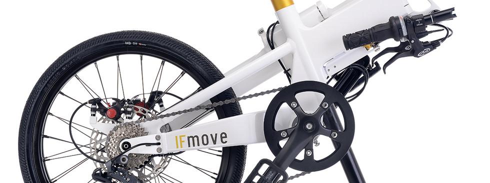 IFMOVE 9SP White folded