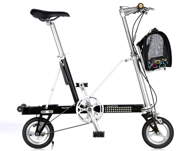 CARRYME Front Foldable Carrier
