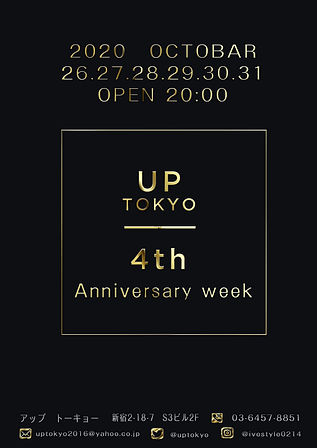 UP tokyo 4th