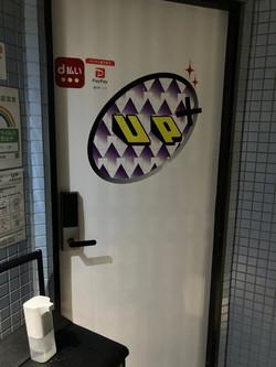 こちらのドアです