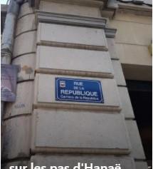Vidéo sur les pas d'Hanaë, partie 1: Avignon